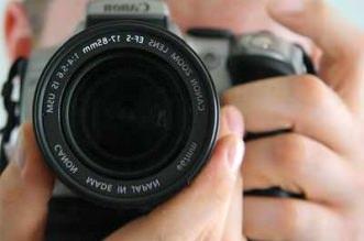 Curso Basico de fotografia gratis - Tirar fotos com sua camera fotografica no Manual, Composicao e Tecnica