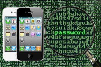 Hackear senhas usando um celular Hack permite gravar o que é digitado usando os tremores! Pode isso?
