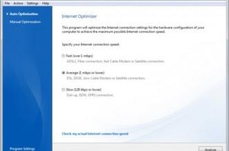 Baixar programa para aumentar velocidade Internet - Acelerar navegador