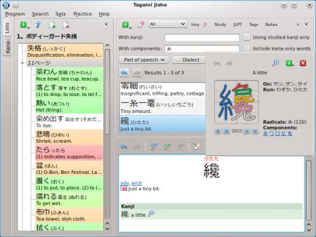 Baixar programa aprender ler e escrever em japonês, Kanji, Katakana e Hiragana