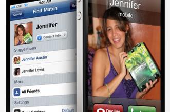 SmartSync é um app grátis e incrivelmente é o melhor app para sincronizar os contatos do Facebook com o do iPhone, iPad ou iPod