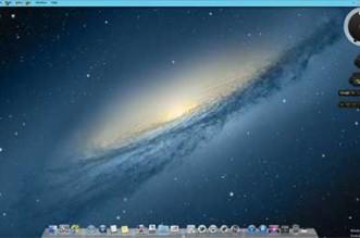 Transformar o Windows 8 em Mac Os X e muito simples ao baixar esse tema e skin pack