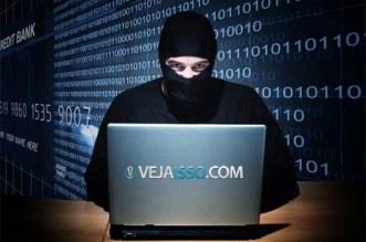 Backup site automatico é a melhor forma de proteger seu site de hackers e de eventuais falhas no sistema