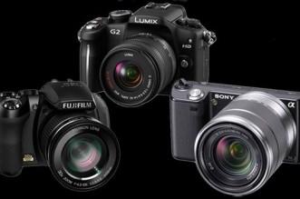 Comparar antes de comprar vai permitir a você escolher a melhor câmera que o seu dinheiro pode comprar e a mais adequada às suas necessidades