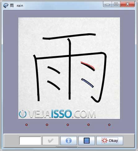 Kanji Sketch Pad - programa grátis para aprender a escrever Kanji em Japonês