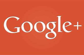 Dicas do Google+ : Os 10 melhores truques para tirar o máximo do G+